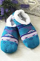 Тапок-носок  детские мальчик голубые размер 35-36