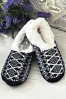 Тапок-носок  детские мальчик размер 35-36