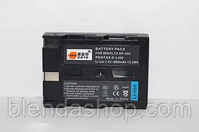 Аккумулятор NP-400 (аналог D-LI50) для KONICA MINOLTA  - 1800 ma