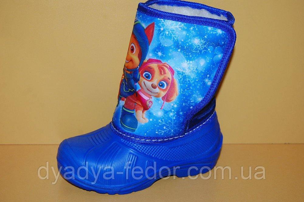 Детская зимняя обувь Vitaliya Украина 05201 Для мальчиков Синий размеры 25_36