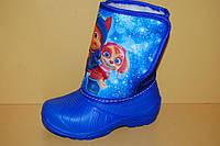 Детская зимняя обувь Vitaliya Украина 05201 Для мальчиков Синий размеры 25_36, фото 1
