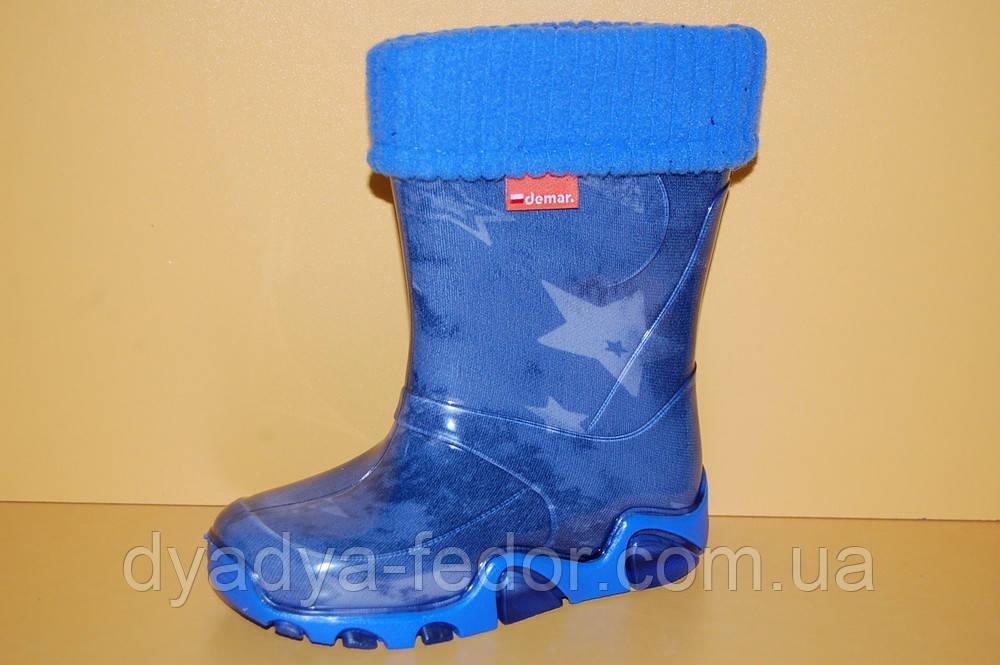 Детские Резиновые сапоги Demar Польша 0032 для мальчиков голубой размеры 20_27