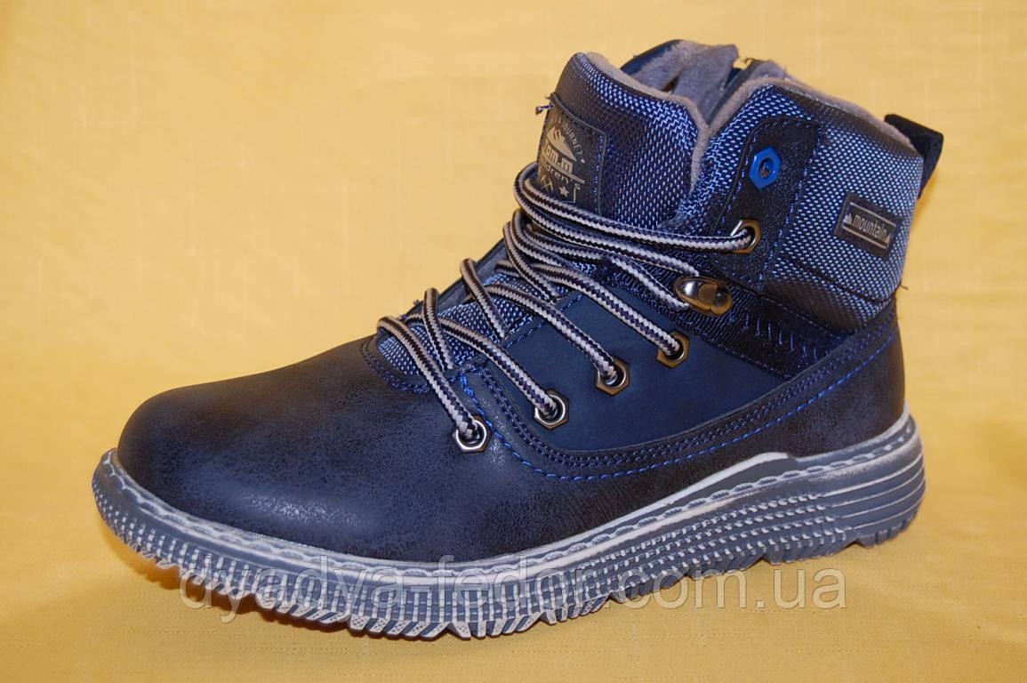 Детские демисезонные Ботинки Bi&Ki Китай 5996 Для мальчиков Синие размеры 33_38