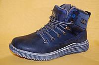 Детские демисезонные Ботинки Bi&Ki Китай 5996 Для мальчиков Синие размеры 33_38, фото 1