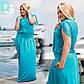 """Длинное женское летнее платье в больших размерах """"Спина Гипюр Макси"""" в расцветках, фото 2"""