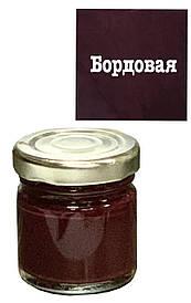 Краска крем для гладкой кожи 50 мм бордовая  bsk-color