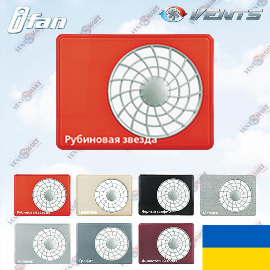 Сменная декоративная решётка для VENTS iFan цвет РУБИНОВАЯ ЗВЕЗДА