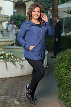 """Женская куртка-ветровка """"Simona"""" с капюшоном и карманами (большие размеры), фото 3"""