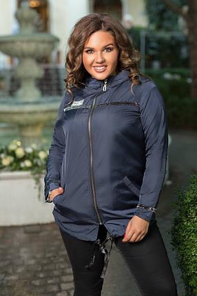 """Женская куртка-ветровка """"Simona"""" с капюшоном и карманами (большие размеры), фото 2"""
