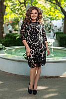 """Облегающее нарядное платье """"Susanna"""" с рукавом 3/4 (большие размеры)"""