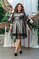 """Нарядное комбинированное платье """"Desi"""" с вышивкой на сетке (большие размеры)"""