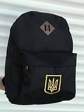 Чоловічий рюкзак з гербом України (чорний)