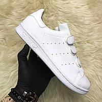 Женские кроссовки Адидас / Adidas Stan Smith Velcro White