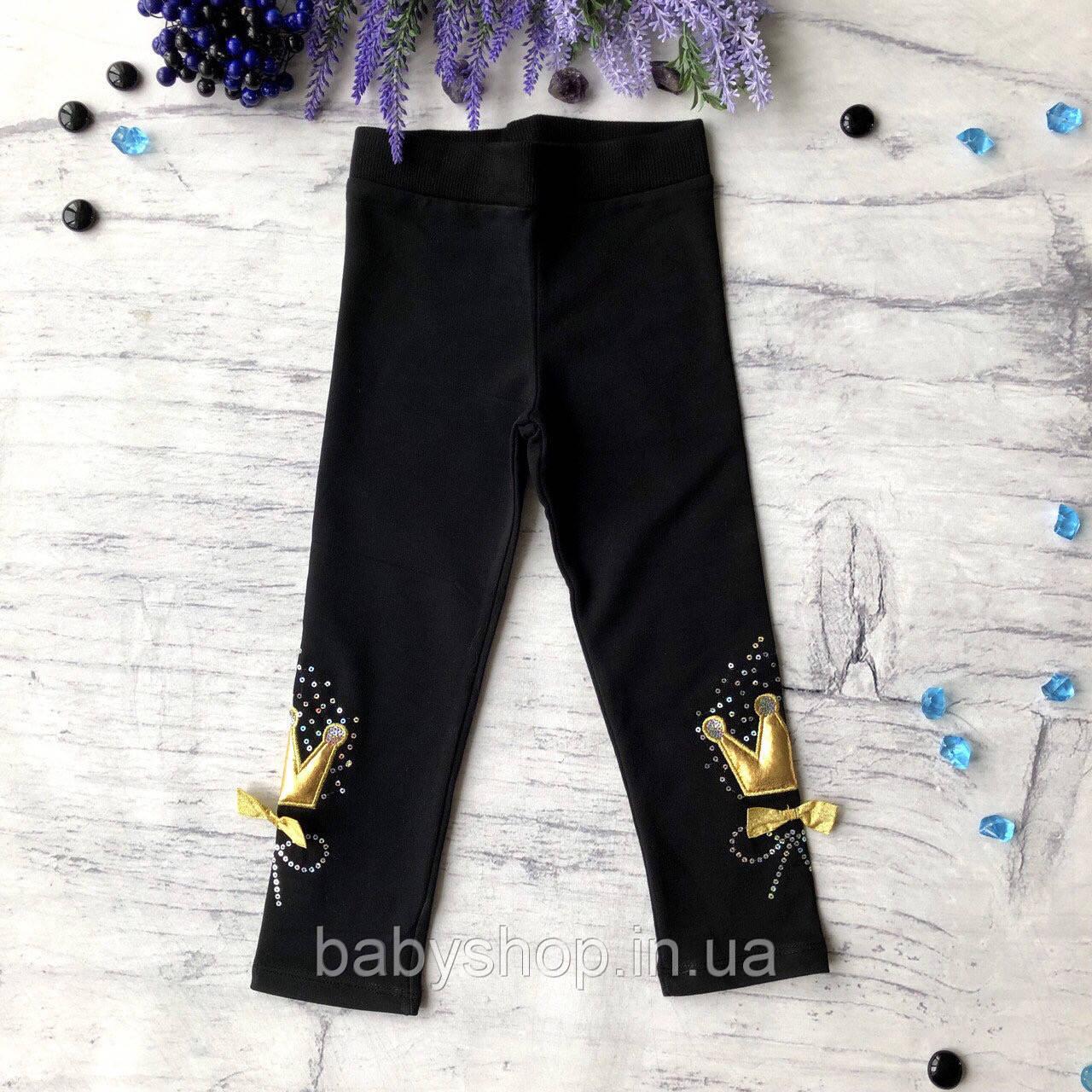 Лосины чорные на девочку Breeze 12. Размеры  98 см, 104 см, 110 см, 116 см