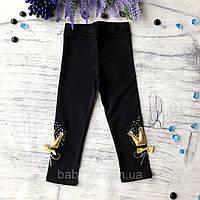 Лосины чорные на девочку Breeze 12. Размеры  98 см, 104 см, 110 см, 116 см, фото 1