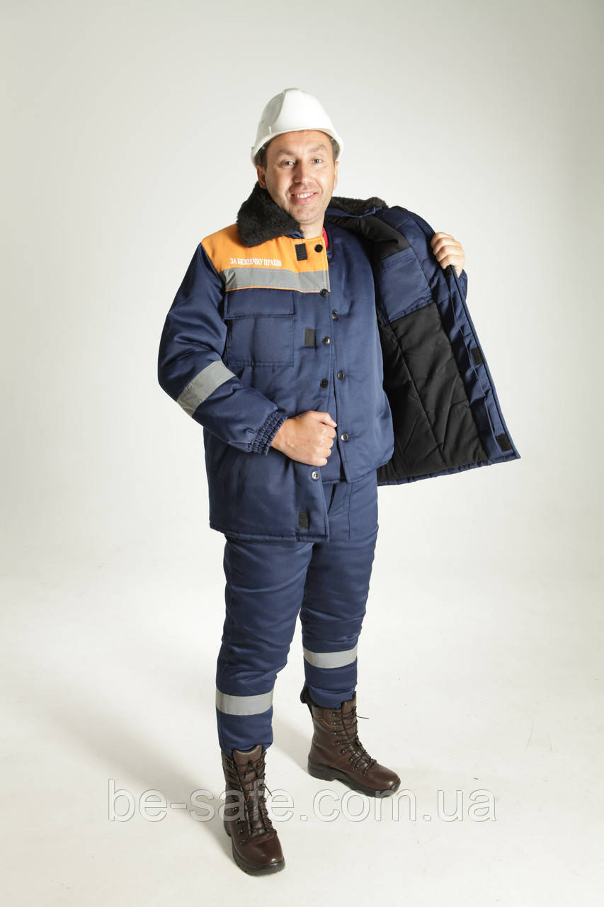 Костюм рабочий зимний утепленный сигнальный «Гудок».