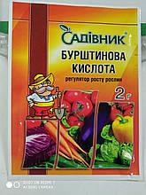Стимулятор росту рослин Бурштинова кислота 2 грами порошок Агрохімпак Україна