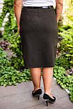 Теплая юбка прямого силуэта батал, имитация шлицы спереди р-р.58 Код 2225М, фото 2