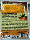 Стимулятор роста растений Янтарная кислота 2 грамма порошок Агрохимпак Украина, фото 2