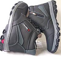 Ботинки подростковые зимние на меху ПБ-30, Colambia(замок, шнурок)