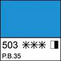 Краска масляная МАСТЕР-КЛАСС, церулеум, 46мл