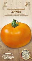 Насіння томату Хурма 0,1 г, Насіння України
