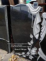 Памятник гранитный одинарный