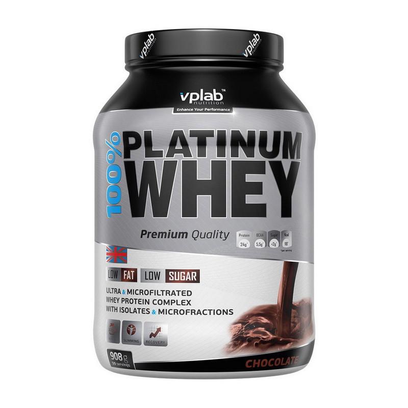 Протеин сывороточный Platinum Whey (908 g) 100% VP Lab