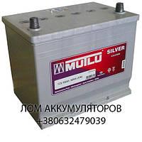 Аккумуляторы (АКБ) в полипропиленовом корпусе  (063)247-90-39 ул.Коллекторная 40А