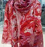 10452-5, павлопосадский шарф-палантин шерстяной (разреженная шерсть) с осыпкой, фото 6