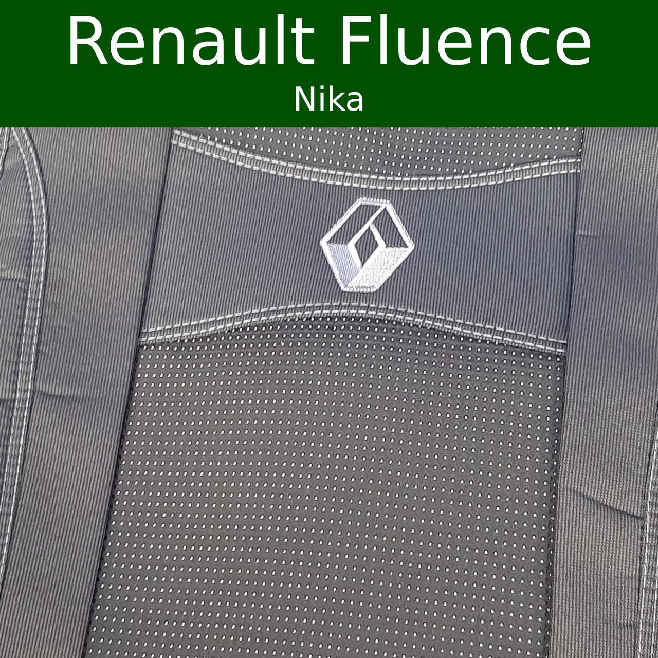 Чехлы на сиденья для Renault Fluence (Nika)