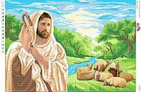 """""""Иисус пастырь"""" СВР-2013(А2)"""