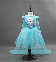 Платье Эльзы короткое голубое с длинным шлейфом на 2-10 лет