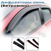Дефлекторы окон (ветровики) Mazda 3 (sedan)(2003-2008), Cobra Tuning