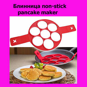 SALE! Блинница non-stick pancake maker, фото 2