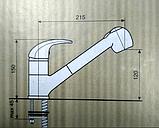 Змішувач для кухні 1-136, фото 2
