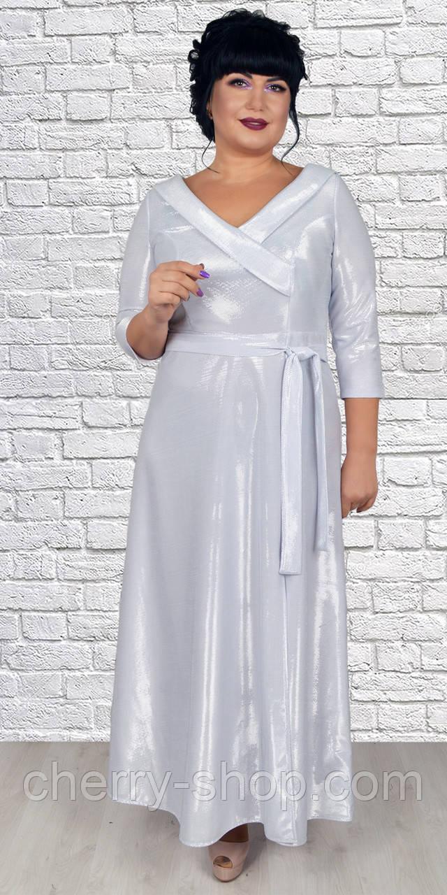 Серебряное праздничное платье женское