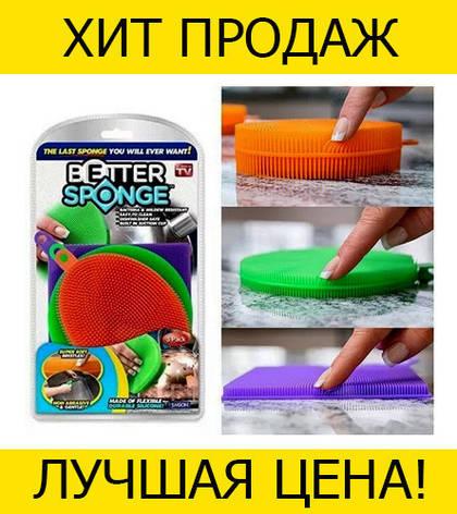SALE! Набор силиконовых щеток-губок Better Sponge, фото 2
