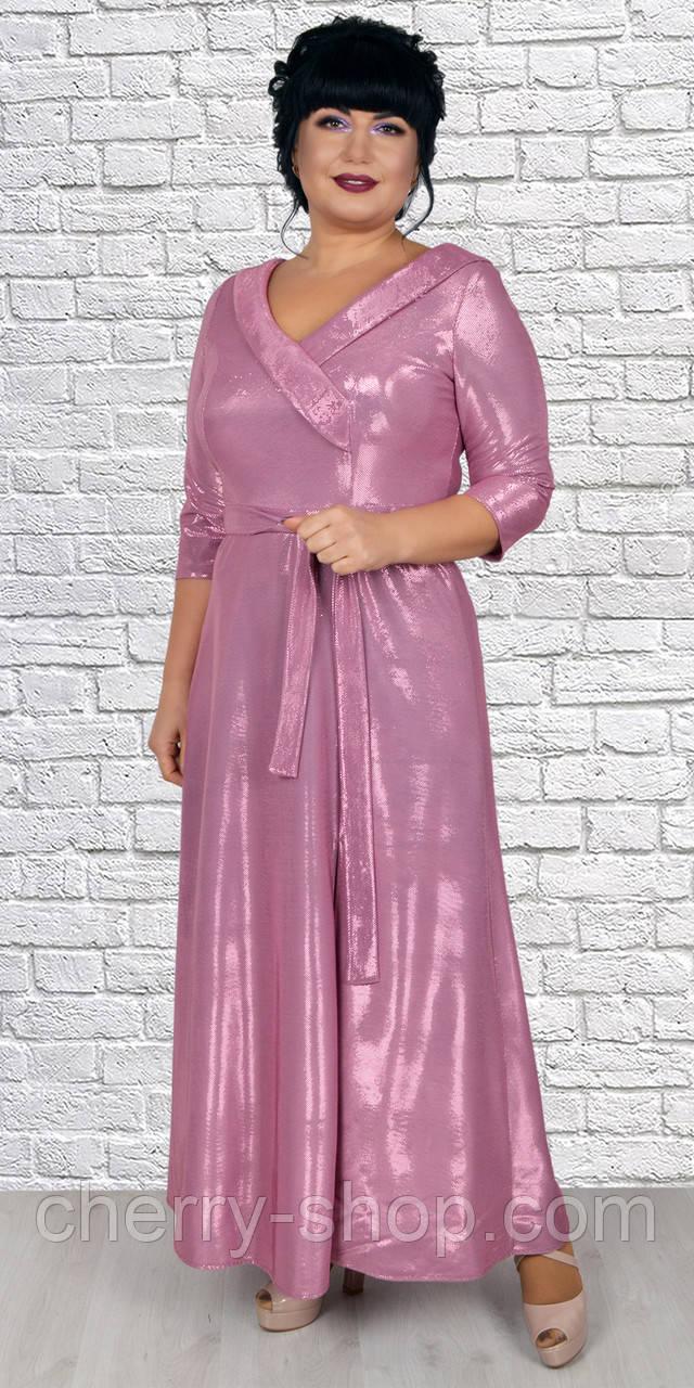 Красиве довге плаття великих розмірів 50,52,54,56
