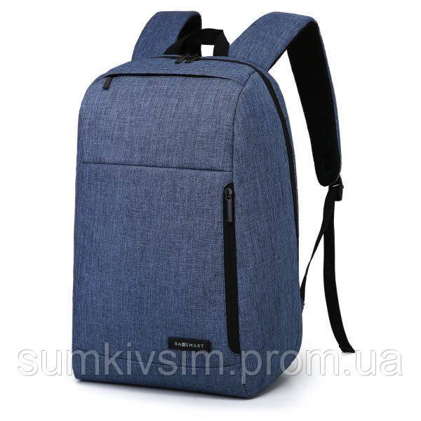 Рюкзак для ноутбука Glendale городской синий