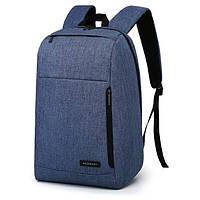 Рюкзак для ноутбука Glendale городской синий, фото 1