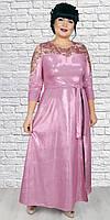 Жіноче ошатне плаття в підлогу в розмірі 50,52,54,56