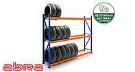 Стеллаж шинный для склада/магазина/гаража SN-Ш-1 2000х1230х500, покрашенный, 3 яруса, до 350 кг/ярус