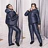 """Женский дутый зимний костюм больших размеров """" Куртка и штаны """" Dress Code"""