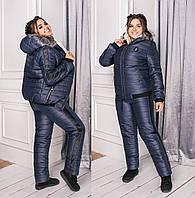 """Женский дутый зимний костюм больших размеров """" Куртка и штаны """" Dress Code, фото 1"""