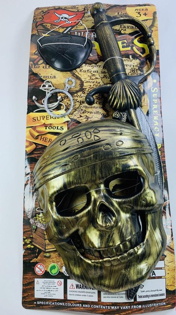 Комплект карнавальный пирата с маской