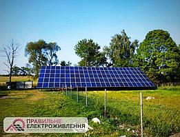 Мережева СЕС 30 кВт у с. Журавники  1