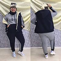 Женский теплый спортивный костюм - тройка  ОС906-1 (бат), фото 1