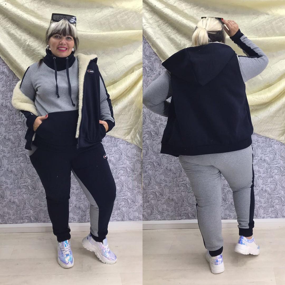 Женский теплый спортивный костюм - тройка  ОС906-1 (бат)
