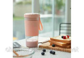 Фитнес-блендер Xiaomi Morphy Richards Portable Juice Cup Pink, фото 2